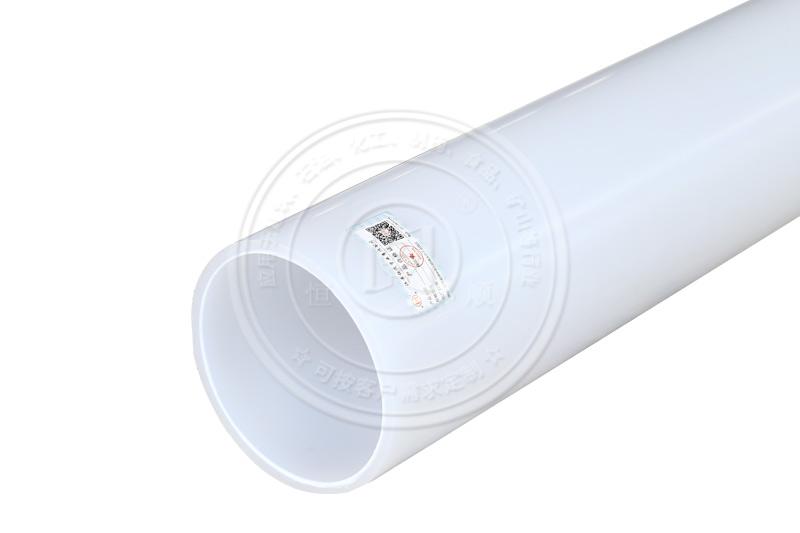 PE管(HDPE管)
