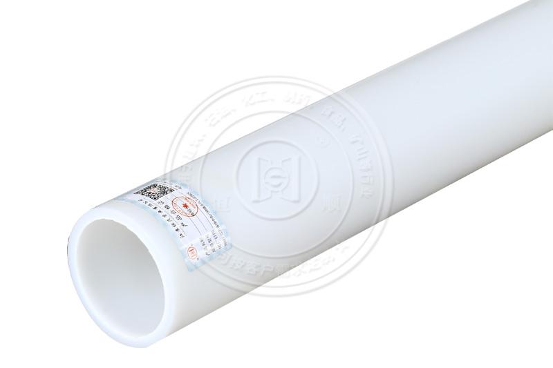 PP管的材料分析以及特性先容